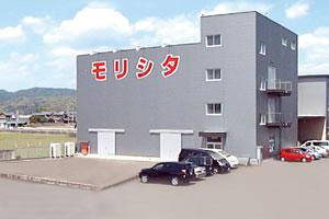 京都精華工場
