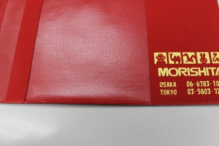 布の溶着・溶断技術を用いた手帳カバーの製作