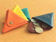 三角コインケース
